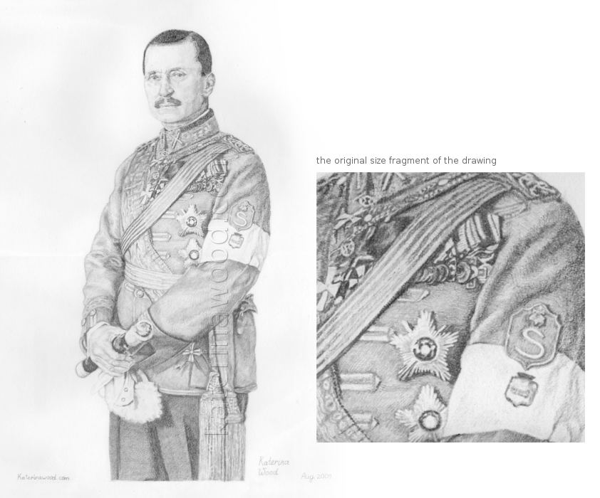 Mannerheim, . Pencil drawing by Katerina Wood